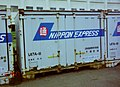 U17A-11 【日本通運】Containers of Japan Rail.jpg