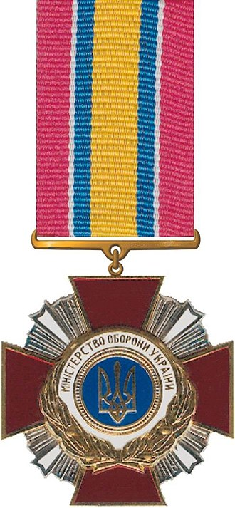 Awards and decorations of the Ukrainian Armed Forces (before 2012) - Image: UKR MOD – Commendation For Merits