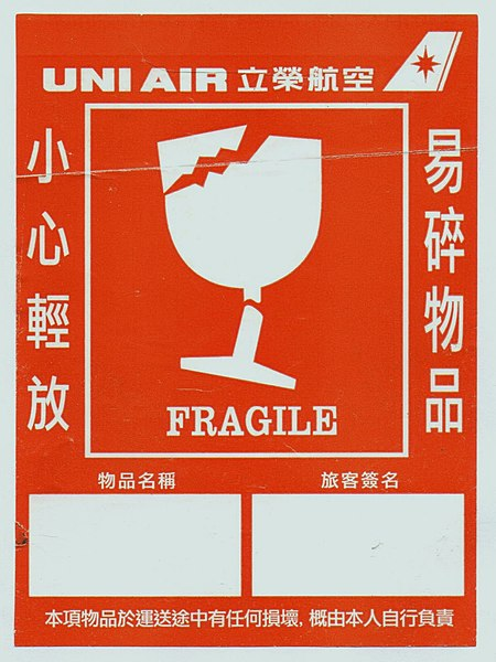 File:UNI AIR fragile tag 2014-11.jpg
