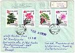 USSR 1963-03-14 registered cover 2650-2653.jpg