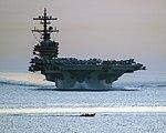 USS George H.W. Bush (CVN-77) transits the Strait of Hormuz on 28 April 2014 (140428-N-PJ969-027).jpg
