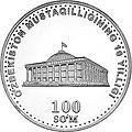UZ-2001sum100-OliyMajlis.jpg