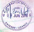Uganda entry stamp 2010.jpg