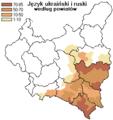 UkraińskiIIRP.PNG