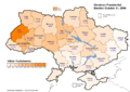 Ukraine Presidential Oct 2004 Vote (Yushchenko).png