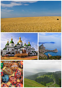 Ukraine culture collage.jpg