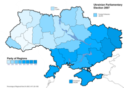 Party of Regions results (34.37%)