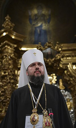 Unification council of Orthodox Church in Ukraine 117.jpg