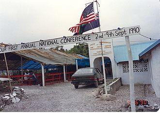 Religion in Vanuatu - Image: United Pntecostal Church Int. of Vanuatu