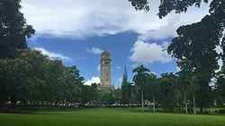 Universidad de Puerto Rico (Río Piedras).jpg