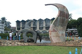 University of Nairobi - View from main quadrangle