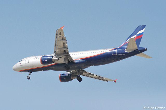 Имя И. Курчатова носит самолёт компании «Аэрофлот».