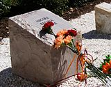 VT April 16 memorial closeup.jpg