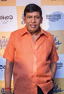 Vadivelu Indian actor