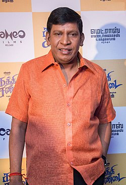 Vadivelu at Trailer & HD Songs Launch of Kaththi Sandai .jpg