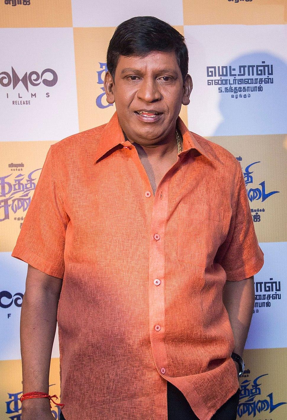 Vadivelu at Trailer & HD Songs Launch of Kaththi Sandai