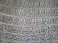 Varaha Temple, Khajuraho side 2.jpg