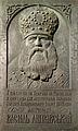 Vasyl Lypkivskiy memorial plaque Kyiv.JPG
