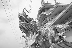 A Vietnamese dragon sculpture
