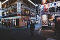 Views at night in April of 2019 around the Ueno neighborhood in Tokyo 16.jpg