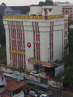 Vijaya Bank - Vijaya Bank Founders Branch Mangaluru