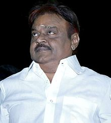 Vijaykanth at the Sagaptham Audio Launch.jpg