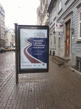 Latvian Wikipedia - Poster of Latvian Wikipedia Marathon in Riga