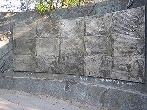 Parque de la Paz / Villa Grimaldi in Santiago ...
