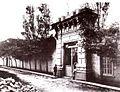 Villa of Taghiyev.jpg