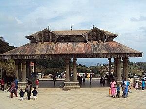 Talakaveri - Talakaveri gate