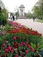 Vivary Park - Taunton - geograph.org.uk - 1251554.jpg