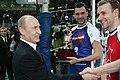 Vladimir Putin 5 February 2008-8.jpg