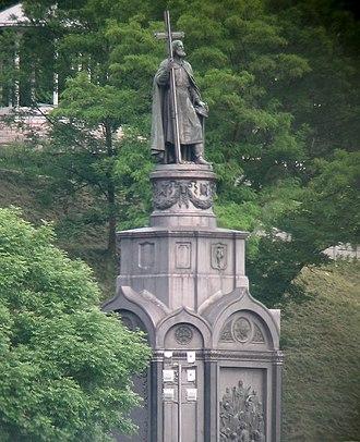 Saint Vladimir Monument - Image: Vladimir by klodt