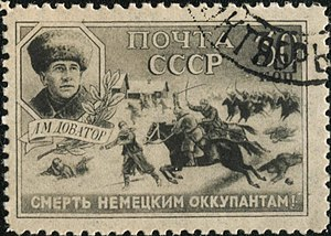 "Lev Dovator - Lev Dovator (upper left) on the Soviet stamp published during the war. The text says ""Death to German invaders!"""