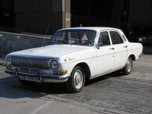 Volga GAZ-24 produced between 1977 and 1985, in Bulgaria, 2007.jpg