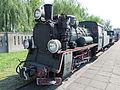 WK15 Muzeum Sochaczew (16) Travelarz.jpg