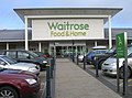 Waitrose Food and Home in Salisbury - geograph.org.uk - 380959.jpg