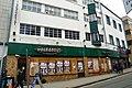 Walkabout, Croydon, CR0 (6108593643).jpg