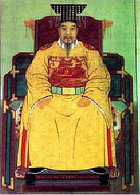 Wang Kon.jpg
