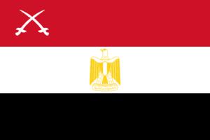 معلومات عن الجيش المصرى 300px-War_Flag_of_Egypt
