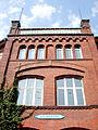 Weberei-Guetersloh-Eingang.jpg