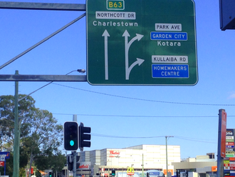 Westfield Kotara - An outdated sign on Northcott Drive reflecting the centre's former name.