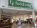 Westfield Valencia food court.jpg