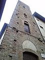 Wieża Kasztanowa.jpg