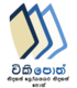 Wikibooks-logo-si.png