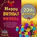 Wikipedia Birthday Celeberation.jpg
