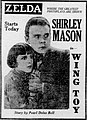 Wing Toy (1921) - 1.jpg