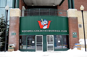 Shaw Park - Winnipeg Goldeyes Baseball Club entrance