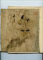Wittig.collection.manuscript.01.japanese.art.scrapbook.image.12.page.15.leaf.08.jpg