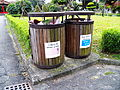 Wooden Trash Bins at Taipei New Park 20130123.JPG